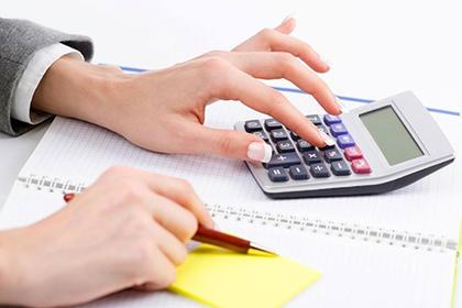 代理财务记账
