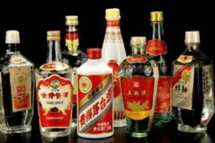 邢台老酒回收
