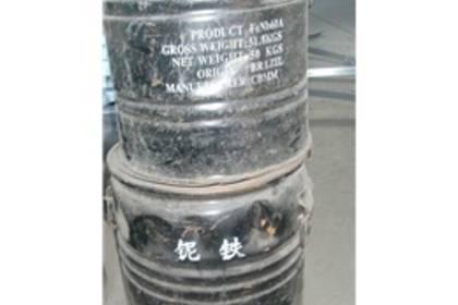 邢台稀有金属回收公司