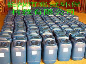 长沙清水消毒