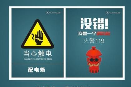 深圳装修消防设计施工