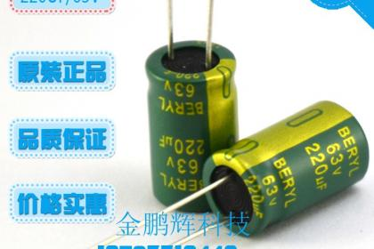 深圳牛角电容厂家