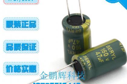 深圳绿宝石固态电容寿命