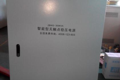苏州稳压器厂家