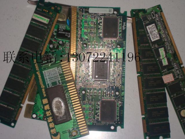 0223_天津废电路板回收,公平-公正-诚心-守信_天津绿