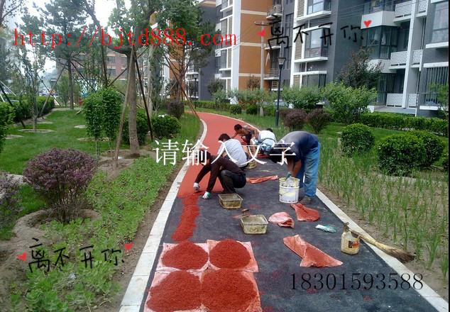 北京蹦蹦床出售