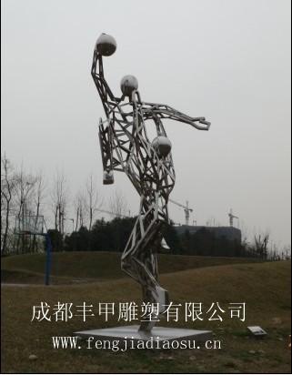 成都不锈钢雕塑体育小品雕塑