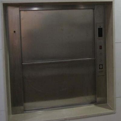 二手观光电梯收购
