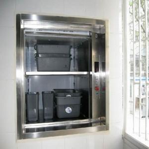 西安收购二手品牌电梯