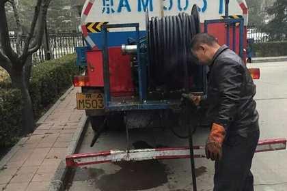 上海下水道疏通