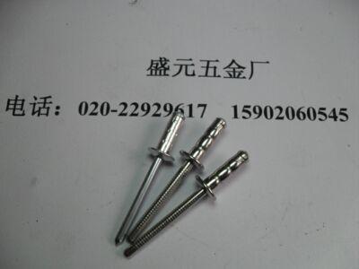 广州铆接螺丝生产厂家