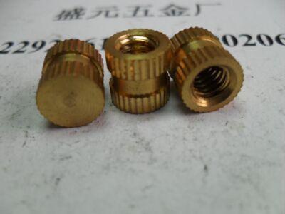 广州压铆螺母