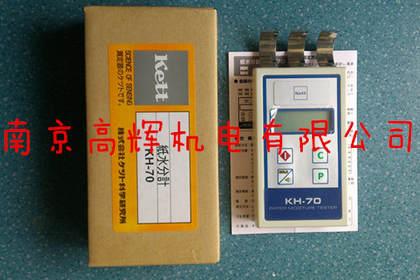测量工具供应