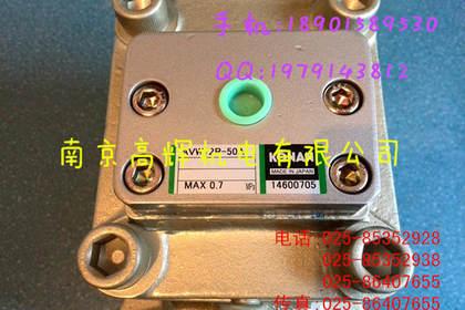 南京机械设备厂家