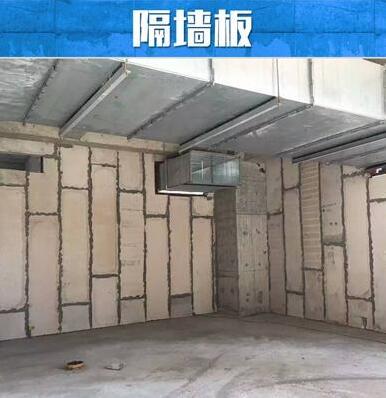 泉州隔墙板安装