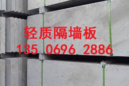 福州防火隔墙板批发