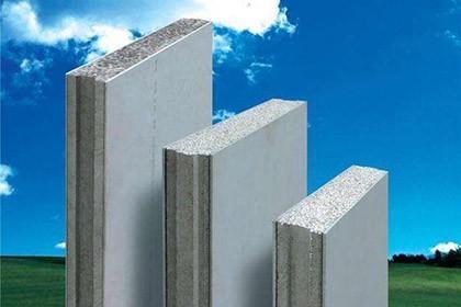 水泥复合板厂家