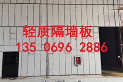 福州水泥陶粒板