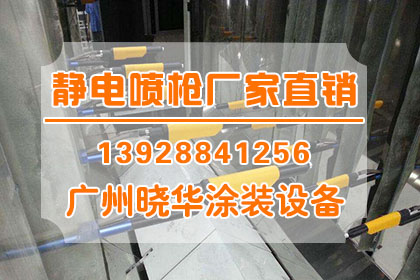 广州爆米花机销售