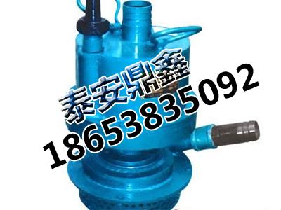 泰安矿用潜水泵直销