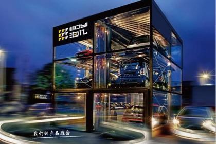 上海立体车库出租