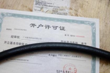 广州货物进出口