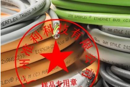 广州技术进出口