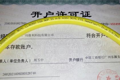 广州商品批发贸易