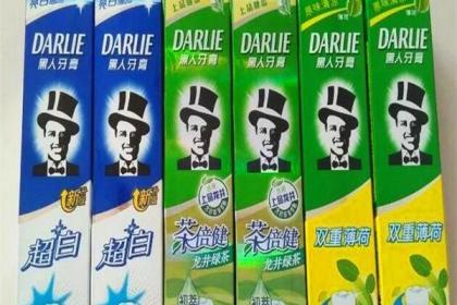 广州牙膏厂家