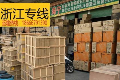 货运专线服务公司