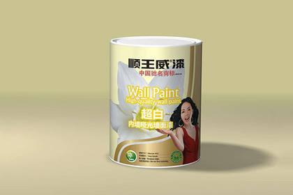 广东艺术涂料销售