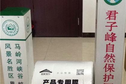 石家庄标志牌生产