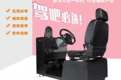 广州学车之星驾吧加盟