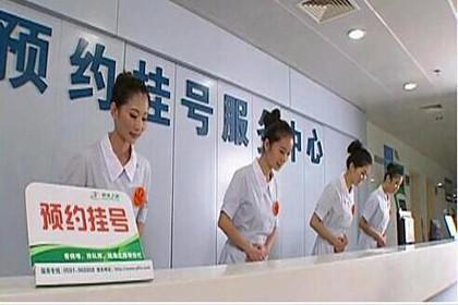 天津市儿童医院张玉琴挂号