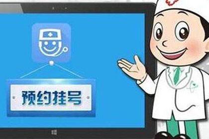 天津市中心妇产科医院唐政平挂号