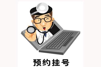 天津市口腔医院林和平
