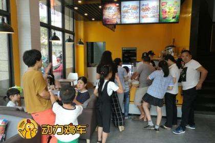 上海动力鸡车鸡排