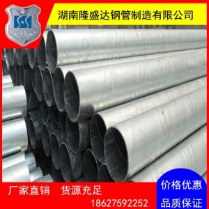 长沙螺旋钢管生产