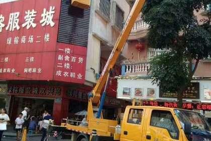 广州高空作业车出租