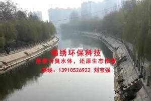 横店污水处理