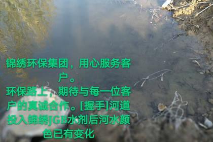 浙江污水厂提标改造