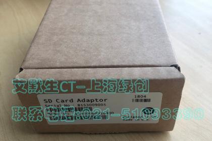 上海伺服驱动器