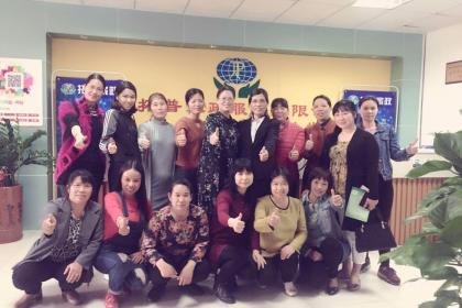 惠州育婴师培训