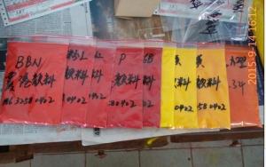 天津颜料红厂家