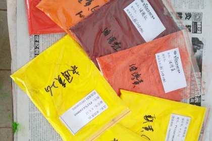 天津有机颜料销售