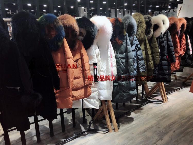 南宁品牌女装尾货批发