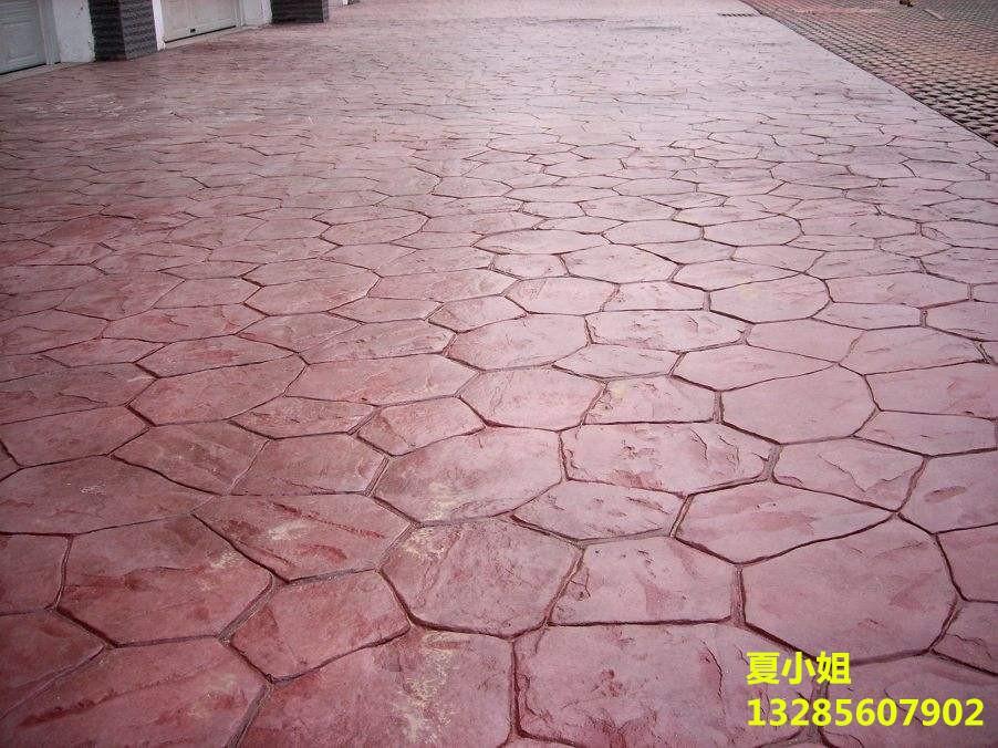 合肥彩色地坪