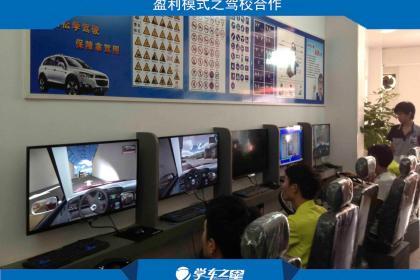 广州培训仪器设备