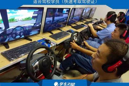 广州计算机软硬件研发