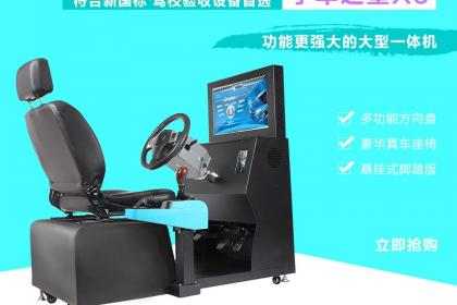 广州智能控制技术